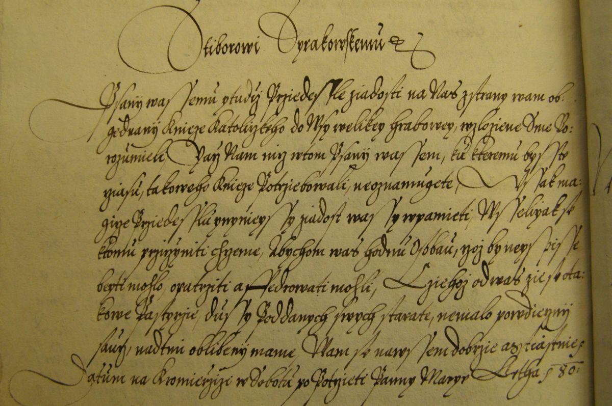 První písemný pramen okostele sv.Kateřiny zroku 1580