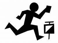 symbol for orienteering
